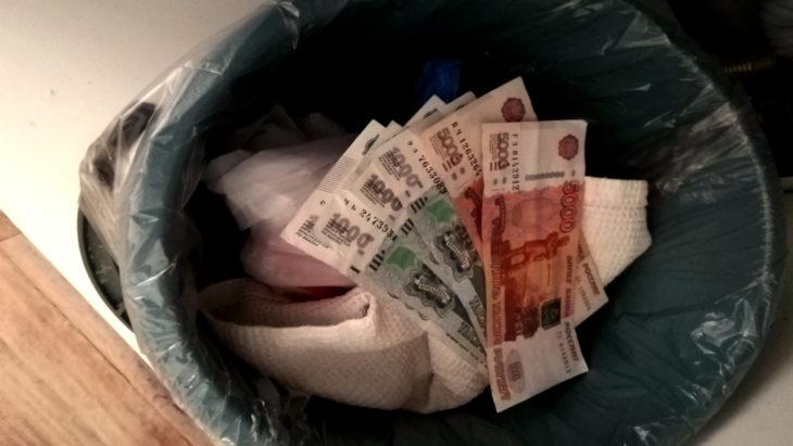 Деньги за курс выброшены в мусорное ведро