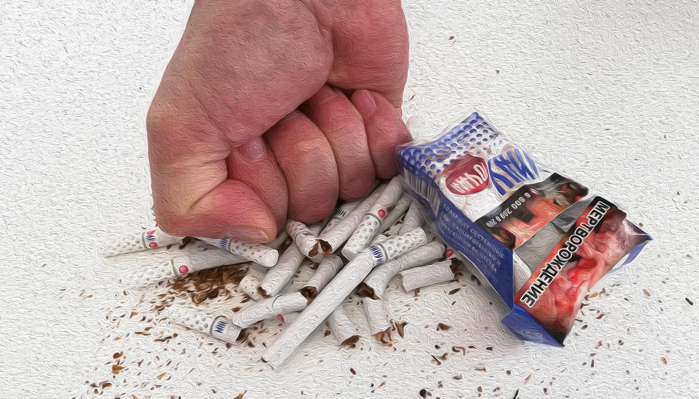 Бросили с женой курить вместе.