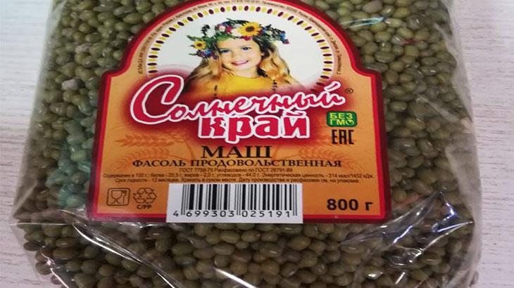 Бобы маш в магазине, цена 125 руб за 800 гр.