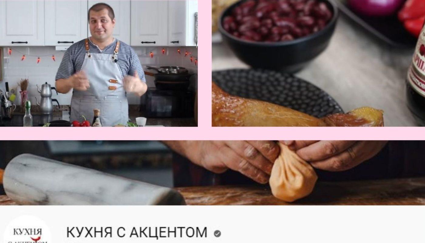 8 кулинарных лайфхаков от «Кухни с акцентом»